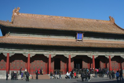 Baohe Hall