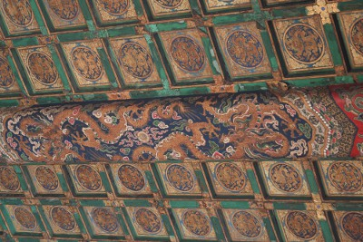 Ceiling in Baohe Hall