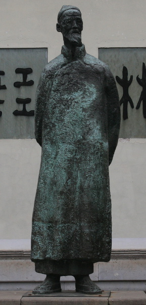 Statue of an Old Man