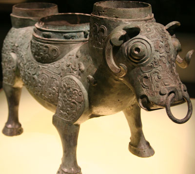 Zun (ancient wine vessel)